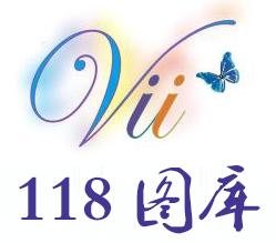 118图库,看图区_118图库,九龙图库,乖乖图库